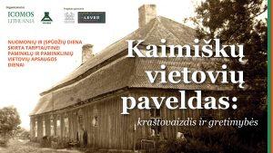 Kasdienybės menių duris pravėrus @ Aristavėlės dvaras, Lietuvos liaudies buities muziejus